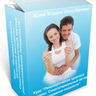 Курс «Репродуктивное здоровье женщины. Симптотермальный метод распознавания плодности»